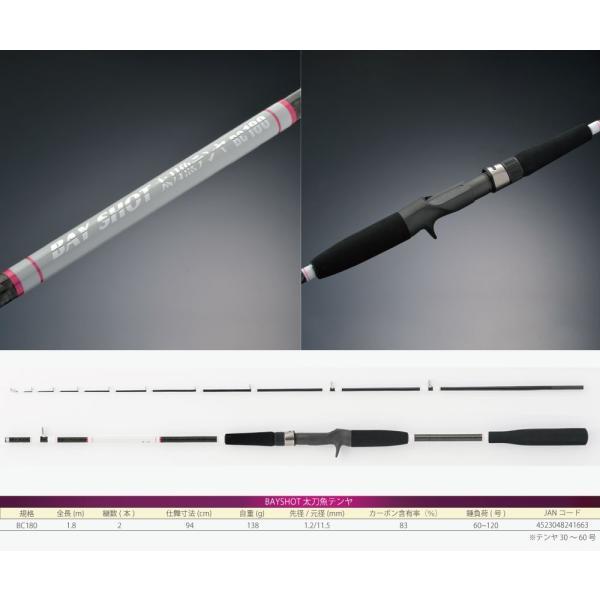 FIVE STAR/ファイブスター BAY SHOT 太刀魚テンヤ BC180/ベイショット太刀魚テンヤ/タチウオ/船釣り