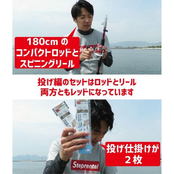 FIVESTAR/ファイブスター フィッシングスターターセット  投げ編/投げ釣り|fivestarfishing|03