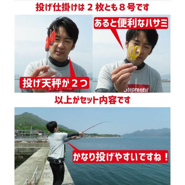 FIVESTAR/ファイブスター フィッシングスターターセット  投げ編/投げ釣り|fivestarfishing|04