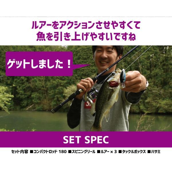 FIVESTAR/ファイブスター フィッシングスターターセット  ルアー編/スピニング/ブラックバス|fivestarfishing|06