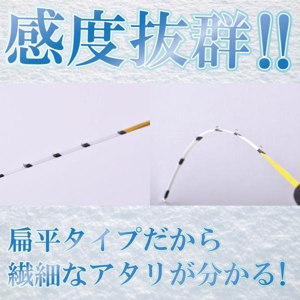 FIVE STAR/ファイブスター Natural Stream Wakasagi/ナチュラルストリームワカサギ/扁平/ワカサギ|fivestarfishing|02