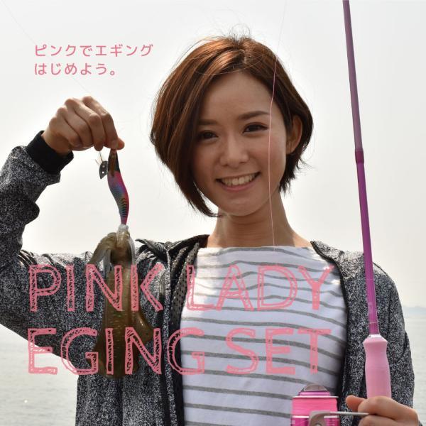 まっピンクのエギングセット!? PINK LADY EGING SET/ピンクレディーエギングセット/エギング/ピンク/セット/釣り/女性/FIVE STAR/ファイブスター|fivestarfishing|06