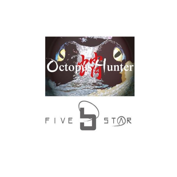 FIVE STAR/ファイブスター Octopus Hunter 210H 210HH/オクトパスハンター/タコ/釣り