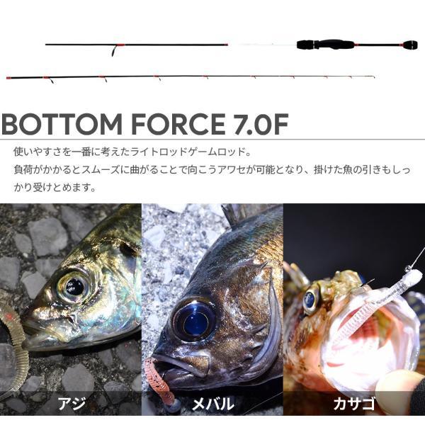 FIVE STAR/ファイブスター ボトムフォース 7.0Fアジ・メバリング/ロックフィッシュロッド|fivestarfishing|02
