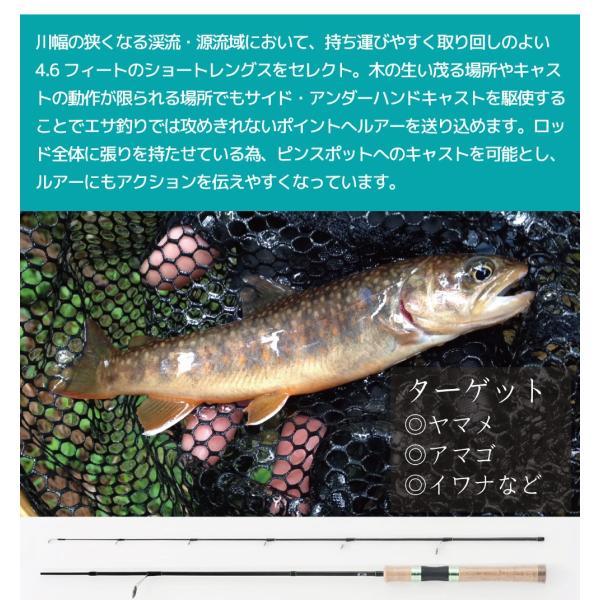 FIVESTAR/ファイブスター UP STREAMER 4.6F/アップストリーマー/トラウト/源流|fivestarfishing|02