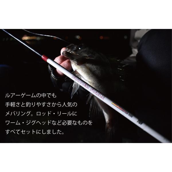 釣り場へ直行!メバリングフルセット / ライトゲーム / メバル / 釣り/FIVE STAR/ファイブスター|fivestarfishing|02