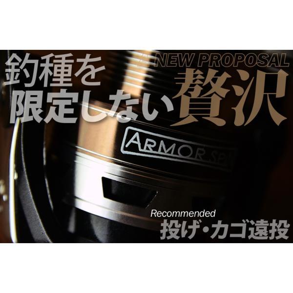 FIVE STAR/ファイブスター ARMOR SPIN 5000/アーマースピン/スピニングリール/海水/釣り|fivestarfishing|02