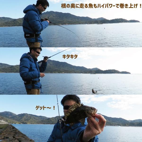穴釣りで大物を狙いたい!TETORA SET HARD/テトラセットハード/防波堤/テトラ釣り/穴釣り/FIVE STAR/ファイブスター|fivestarfishing|02