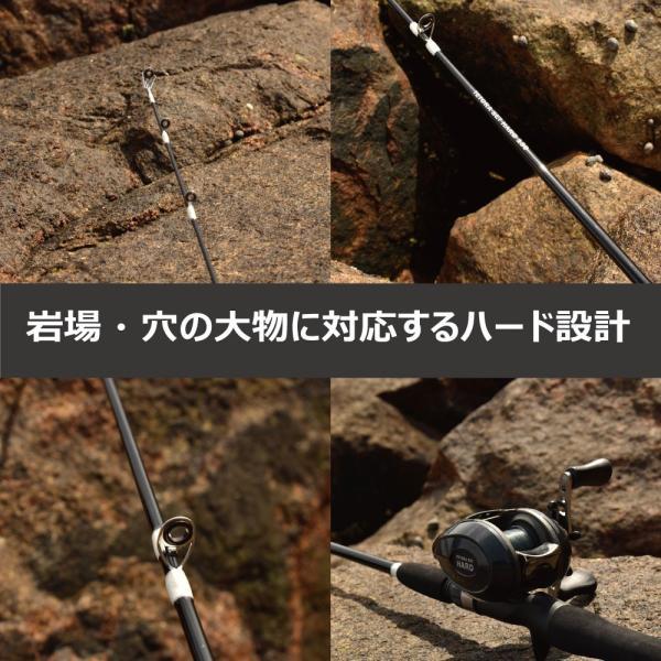 穴釣りで大物を狙いたい!TETORA SET HARD/テトラセットハード/防波堤/テトラ釣り/穴釣り/FIVE STAR/ファイブスター|fivestarfishing|03