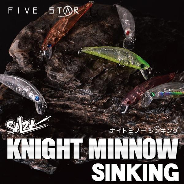 FIVE STAR/ファイブスターSALZA KNIGHT MINNOW SINKING/ソルザ ナイトミノー シンキング/ アジ・メバル[ネコポス対応:5]