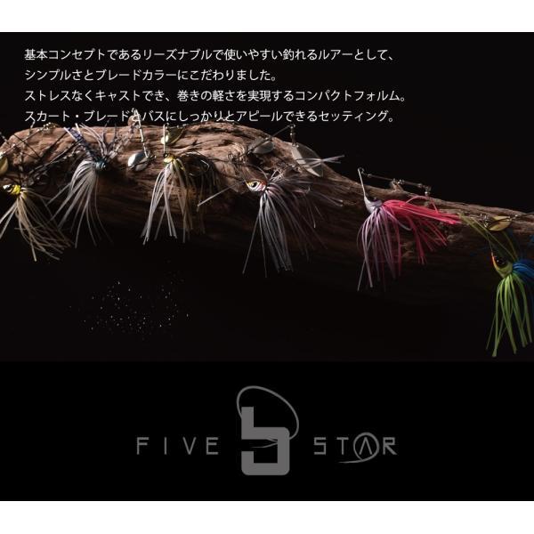 FIVE STAR/ファイブスター Basslam CALL/バスラム コール/スピナーベイト/ブラックバス/ルアー[ネコポス対応:5]