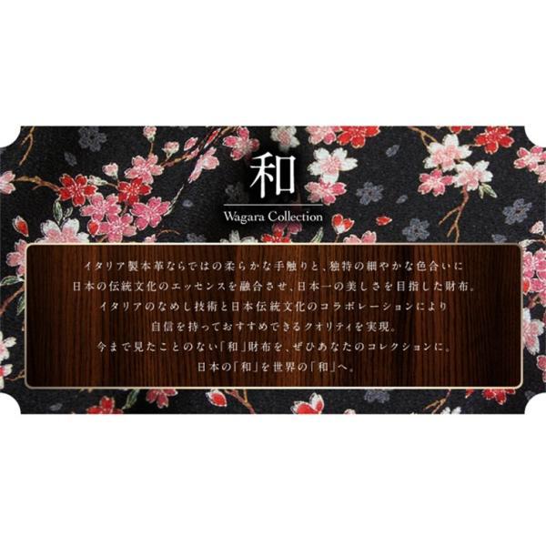 財布 メンズ 二つ折り 日本製 フォリエノ Folieno 本革 U字ファスナー 二つ折り財布 f001w グリーン ネイビー レッド オレンジ グレー 和柄|fizi|02