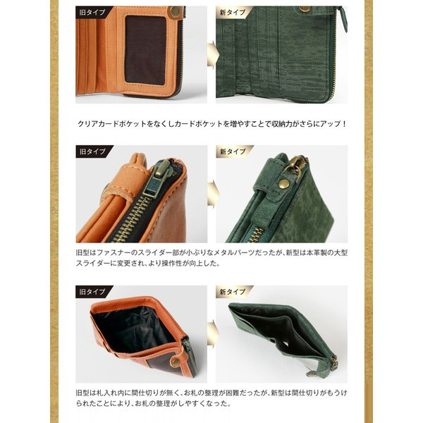 財布 メンズ 二つ折り 日本製 フォリエノ Folieno 本革 U字ファスナー 二つ折り財布 f001w グリーン ネイビー レッド オレンジ グレー 和柄|fizi|12