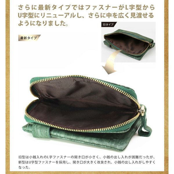 財布 メンズ 二つ折り 日本製 フォリエノ Folieno 本革 U字ファスナー 二つ折り財布 f001w グリーン ネイビー レッド オレンジ グレー 和柄|fizi|13