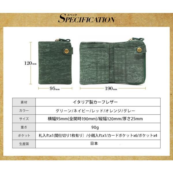 財布 メンズ 二つ折り 日本製 フォリエノ Folieno 本革 U字ファスナー 二つ折り財布 f001w グリーン ネイビー レッド オレンジ グレー 和柄|fizi|14