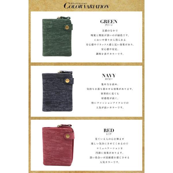 財布 メンズ 二つ折り 日本製 フォリエノ Folieno 本革 U字ファスナー 二つ折り財布 f001w グリーン ネイビー レッド オレンジ グレー 和柄|fizi|15