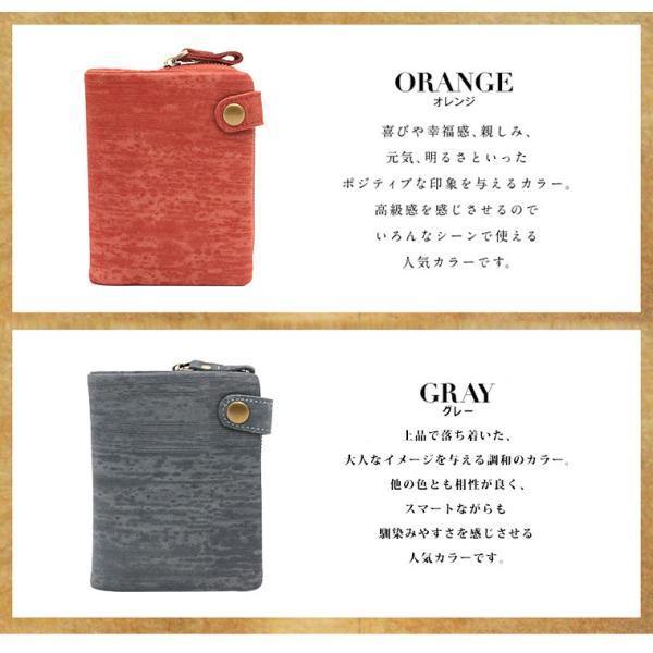 財布 メンズ 二つ折り 日本製 フォリエノ Folieno 本革 U字ファスナー 二つ折り財布 f001w グリーン ネイビー レッド オレンジ グレー 和柄|fizi|16