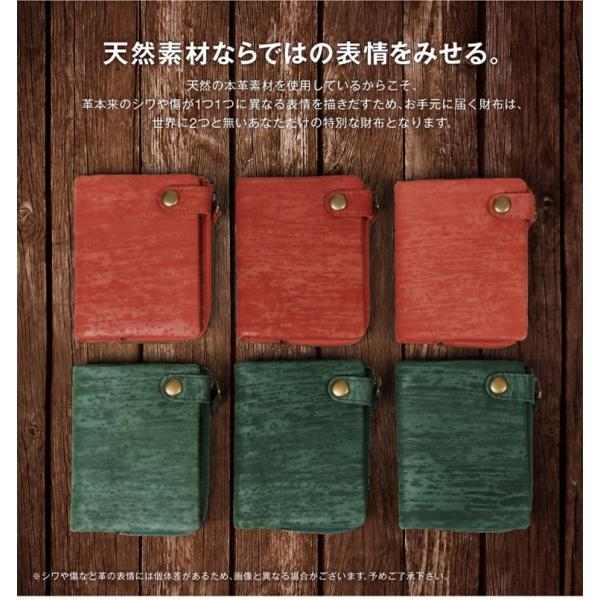 財布 メンズ 二つ折り 日本製 フォリエノ Folieno 本革 U字ファスナー 二つ折り財布 f001w グリーン ネイビー レッド オレンジ グレー 和柄|fizi|04