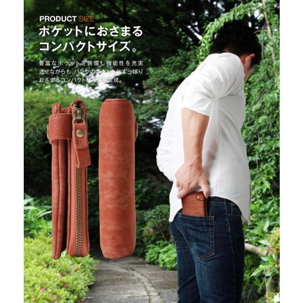財布 メンズ 二つ折り 日本製 フォリエノ Folieno 本革 U字ファスナー 二つ折り財布 f001w グリーン ネイビー レッド オレンジ グレー 和柄|fizi|07