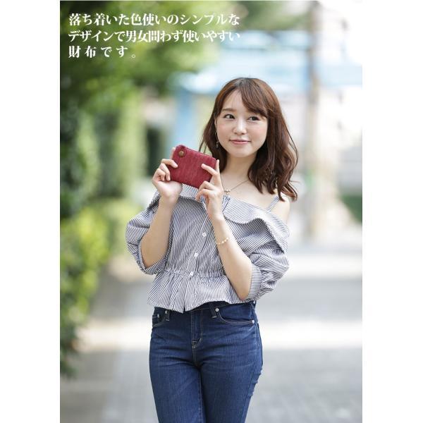 財布 メンズ 二つ折り 日本製 フォリエノ Folieno 本革 U字ファスナー 二つ折り財布 f001w グリーン ネイビー レッド オレンジ グレー 和柄|fizi|08