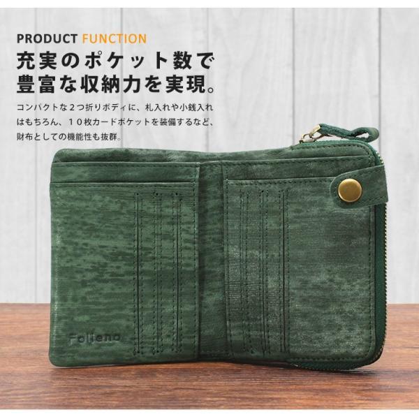 財布 メンズ 二つ折り 日本製 フォリエノ Folieno 本革 U字ファスナー 二つ折り財布 f001w グリーン ネイビー レッド オレンジ グレー 和柄|fizi|10
