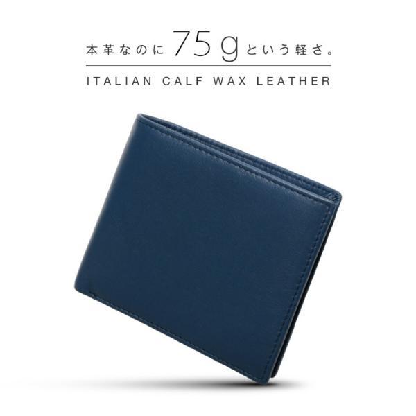 (訳あり品) 二つ折り財布 メンズ 本革 二つ折財布 財布 革 軽量 日本製 日本革製品ブランドFolieno(フォリエノ) 本革財布 レザー財布 小銭入れ|fizi|02