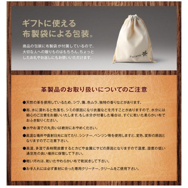 (訳あり品) 二つ折り財布 メンズ 本革 二つ折財布 財布 革 軽量 日本製 日本革製品ブランドFolieno(フォリエノ) 本革財布 レザー財布 小銭入れ|fizi|13
