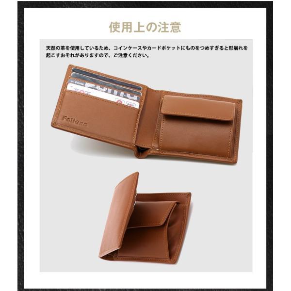 (訳あり品) 二つ折り財布 メンズ 本革 二つ折財布 財布 革 軽量 日本製 日本革製品ブランドFolieno(フォリエノ) 本革財布 レザー財布 小銭入れ|fizi|14