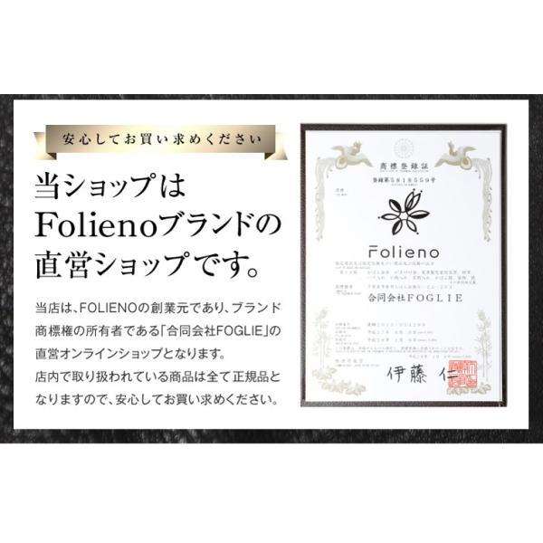 (訳あり品) 二つ折り財布 メンズ 本革 二つ折財布 財布 革 軽量 日本製 日本革製品ブランドFolieno(フォリエノ) 本革財布 レザー財布 小銭入れ|fizi|16