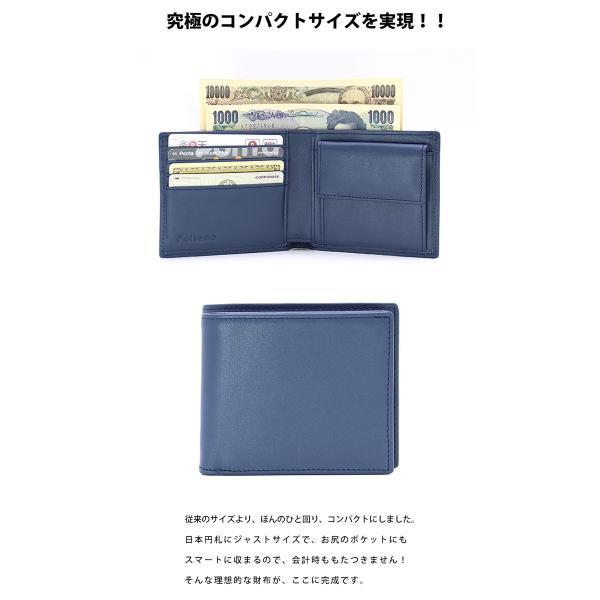 (訳あり品) 二つ折り財布 メンズ 本革 二つ折財布 財布 革 軽量 日本製 日本革製品ブランドFolieno(フォリエノ) 本革財布 レザー財布 小銭入れ|fizi|03