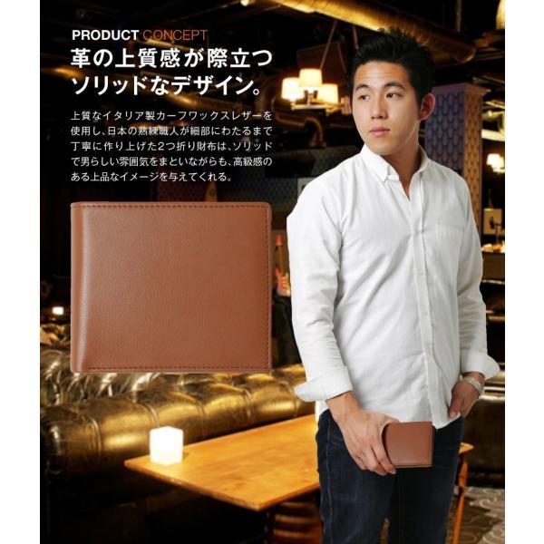 (訳あり品) 二つ折り財布 メンズ 本革 二つ折財布 財布 革 軽量 日本製 日本革製品ブランドFolieno(フォリエノ) 本革財布 レザー財布 小銭入れ|fizi|04