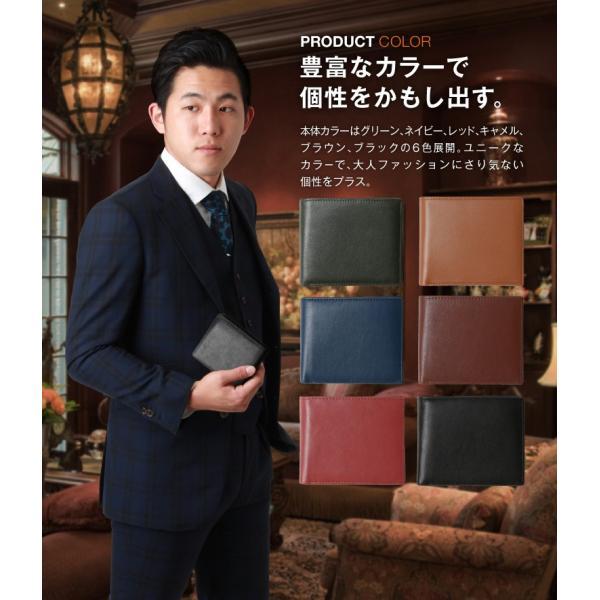 (訳あり品) 二つ折り財布 メンズ 本革 二つ折財布 財布 革 軽量 日本製 日本革製品ブランドFolieno(フォリエノ) 本革財布 レザー財布 小銭入れ|fizi|05