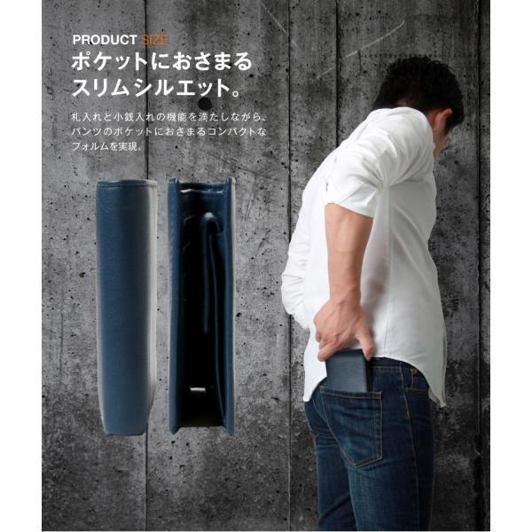(訳あり品) 二つ折り財布 メンズ 本革 二つ折財布 財布 革 軽量 日本製 日本革製品ブランドFolieno(フォリエノ) 本革財布 レザー財布 小銭入れ|fizi|06