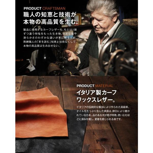 (訳あり品) 二つ折り財布 メンズ 本革 二つ折財布 財布 革 軽量 日本製 日本革製品ブランドFolieno(フォリエノ) 本革財布 レザー財布 小銭入れ|fizi|07