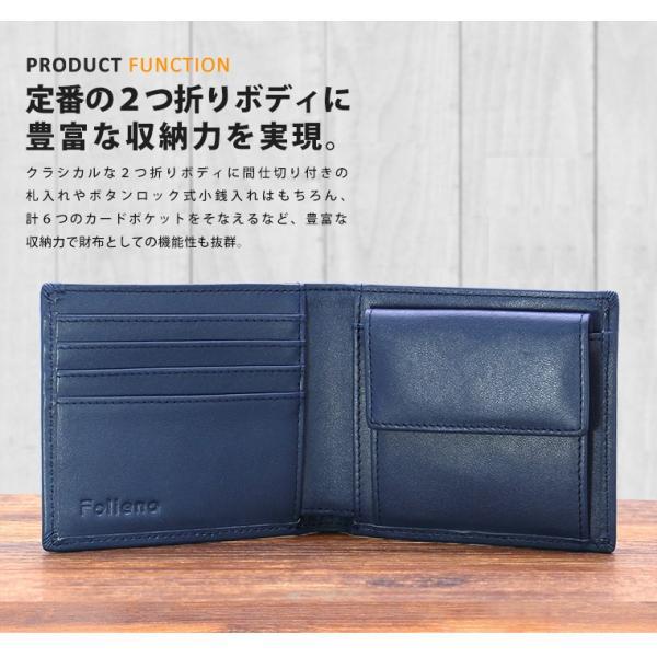 (訳あり品) 二つ折り財布 メンズ 本革 二つ折財布 財布 革 軽量 日本製 日本革製品ブランドFolieno(フォリエノ) 本革財布 レザー財布 小銭入れ|fizi|08