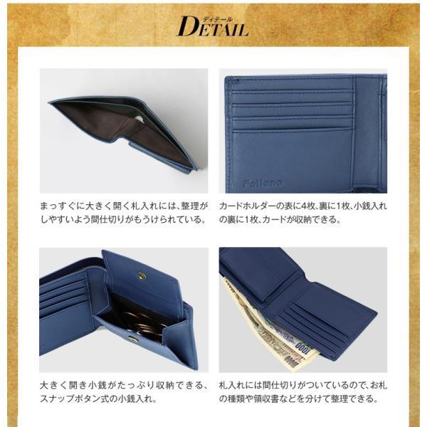 (訳あり品) 二つ折り財布 メンズ 本革 二つ折財布 財布 革 軽量 日本製 日本革製品ブランドFolieno(フォリエノ) 本革財布 レザー財布 小銭入れ|fizi|09
