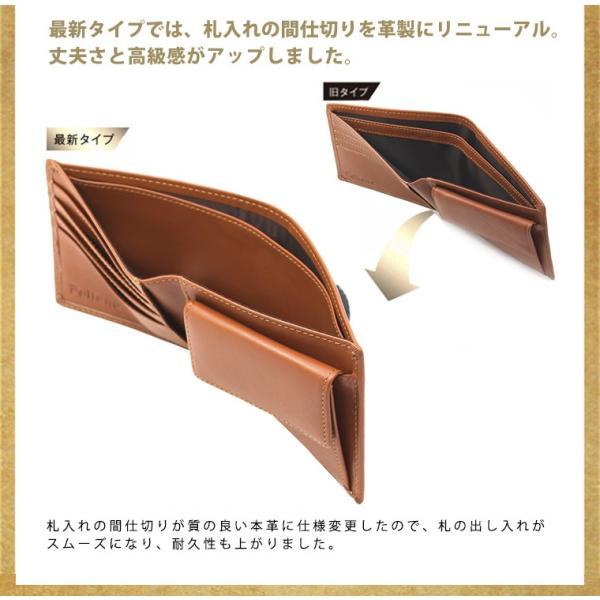 (訳あり品) 二つ折り財布 メンズ 本革 二つ折財布 財布 革 軽量 日本製 日本革製品ブランドFolieno(フォリエノ) 本革財布 レザー財布 小銭入れ|fizi|10