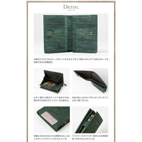 財布 メンズ 二つ折り 日本製 ミカワ 魅革 mikawa 本革 L字ファスナー m002 グリーン ネイビー レッド オレンジ グレー メンズ イタリアンレザー 和柄|fizi|11