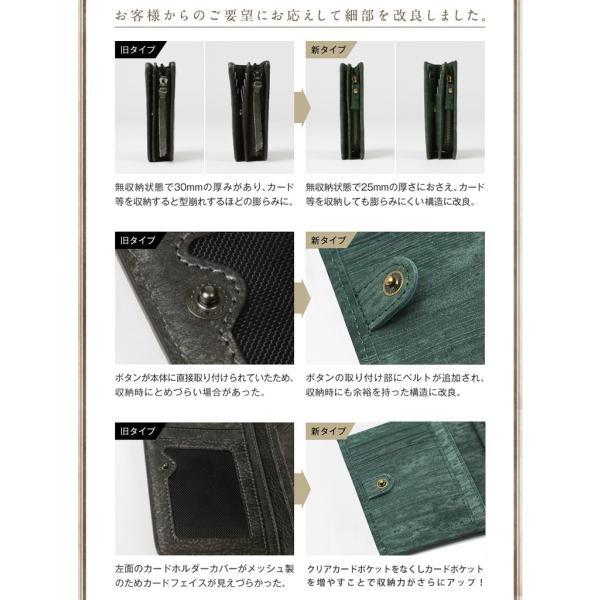 財布 メンズ 二つ折り 日本製 ミカワ 魅革 mikawa 本革 L字ファスナー m002 グリーン ネイビー レッド オレンジ グレー メンズ イタリアンレザー 和柄|fizi|12