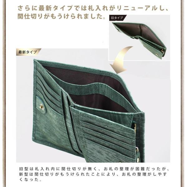 財布 メンズ 二つ折り 日本製 ミカワ 魅革 mikawa 本革 L字ファスナー m002 グリーン ネイビー レッド オレンジ グレー メンズ イタリアンレザー 和柄|fizi|13