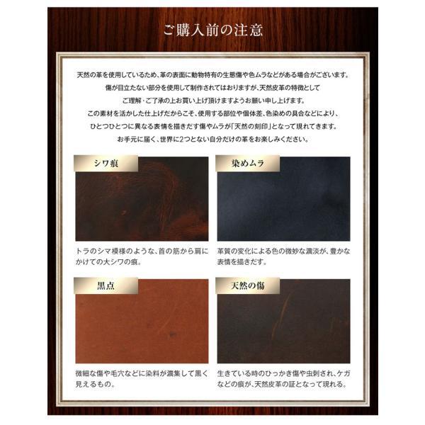 財布 メンズ 二つ折り 日本製 ミカワ 魅革 mikawa 本革 L字ファスナー m002 グリーン ネイビー レッド オレンジ グレー メンズ イタリアンレザー 和柄|fizi|17