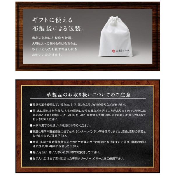 財布 メンズ 二つ折り 日本製 ミカワ 魅革 mikawa 本革 L字ファスナー m002 グリーン ネイビー レッド オレンジ グレー メンズ イタリアンレザー 和柄|fizi|18