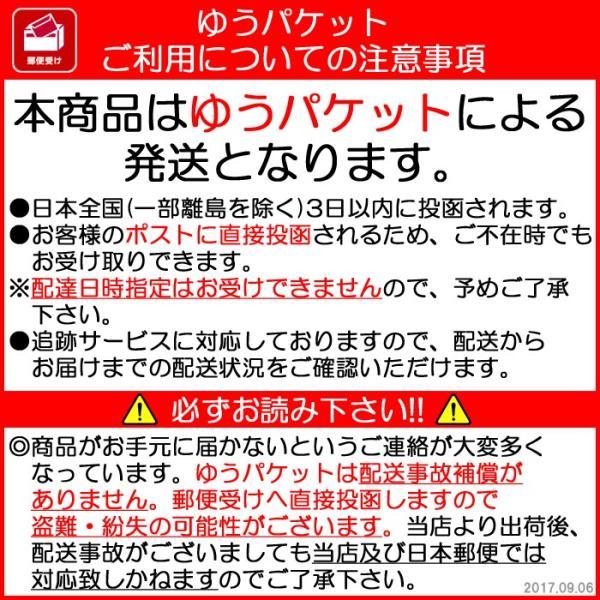 財布 メンズ 二つ折り 日本製 ミカワ 魅革 mikawa 本革 L字ファスナー m002 グリーン ネイビー レッド オレンジ グレー メンズ イタリアンレザー 和柄|fizi|19