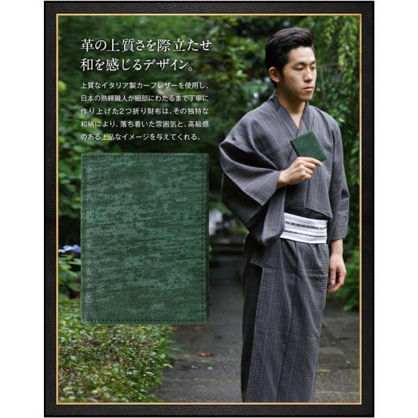 財布 メンズ 二つ折り 日本製 ミカワ 魅革 mikawa 本革 L字ファスナー m002 グリーン ネイビー レッド オレンジ グレー メンズ イタリアンレザー 和柄|fizi|06