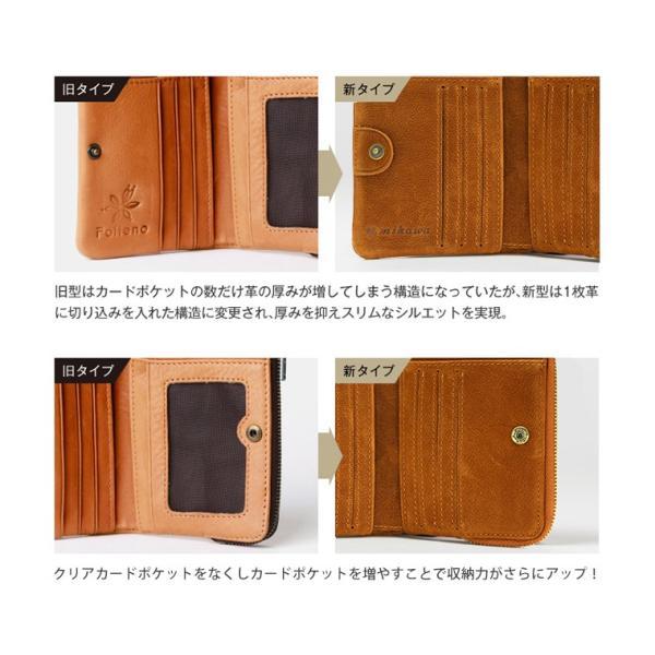 財布 メンズ 二つ折り 日本製 ミカワ 魅革 mikawa 本革 スエードレザー 二つ折り財布 m004 ブラック ブラウン キャメル ブルー グリーン パープル|fizi|12