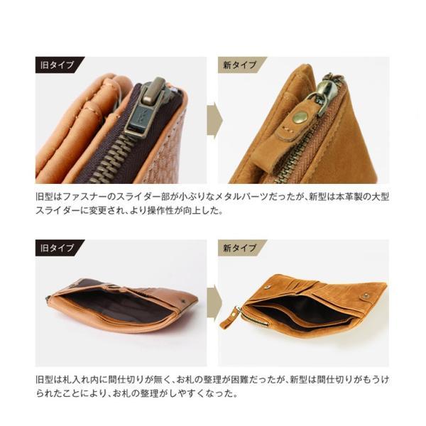 財布 メンズ 二つ折り 日本製 ミカワ 魅革 mikawa 本革 スエードレザー 二つ折り財布 m004 ブラック ブラウン キャメル ブルー グリーン パープル|fizi|13