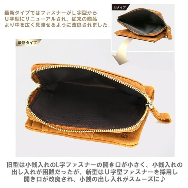 財布 メンズ 二つ折り 日本製 ミカワ 魅革 mikawa 本革 スエードレザー 二つ折り財布 m004 ブラック ブラウン キャメル ブルー グリーン パープル|fizi|15
