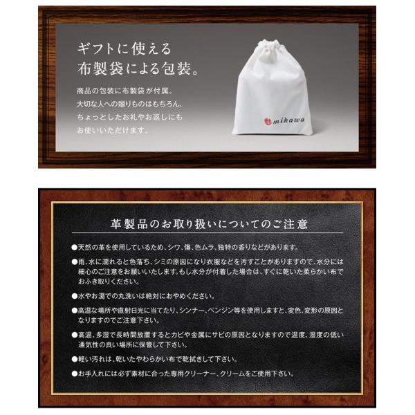 財布 メンズ 二つ折り 日本製 ミカワ 魅革 mikawa 本革 スエードレザー 二つ折り財布 m004 ブラック ブラウン キャメル ブルー グリーン パープル|fizi|18