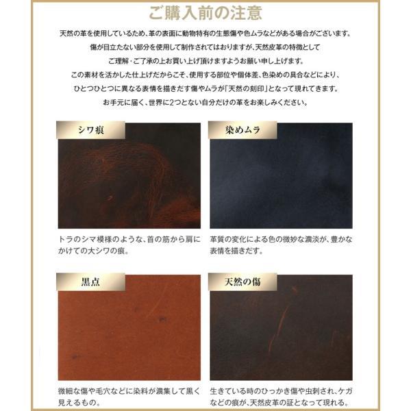 財布 メンズ 二つ折り 日本製 ミカワ 魅革 mikawa 本革 スエードレザー 二つ折り財布 m004 ブラック ブラウン キャメル ブルー グリーン パープル|fizi|19