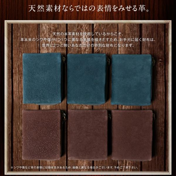 財布 メンズ 二つ折り 日本製 ミカワ 魅革 mikawa 本革 スエードレザー 二つ折り財布 m004 ブラック ブラウン キャメル ブルー グリーン パープル|fizi|04
